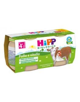 HIPP BIO OMOG VITEL/POL 2X80G